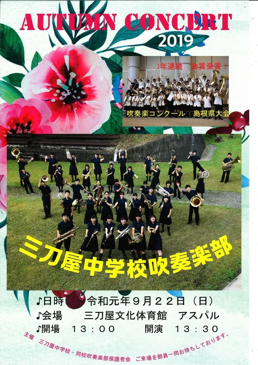 f:id:shimasui:20190829175032j:plain
