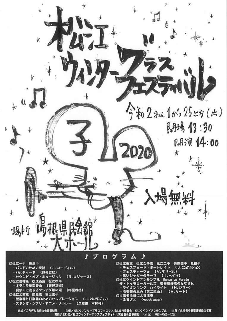 f:id:shimasui:20200111131335j:plain