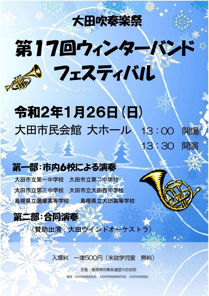 f:id:shimasui:20200122230553j:plain