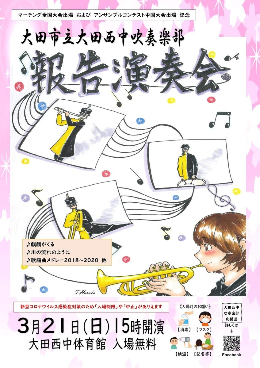 f:id:shimasui:20210309135430j:plain