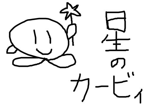 f:id:shimata777:20160123222535p:plain