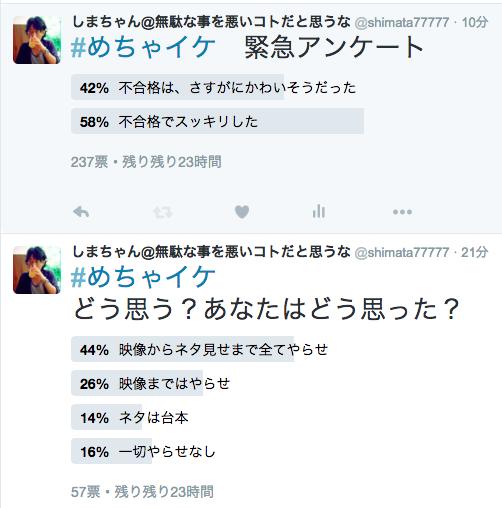 f:id:shimata777:20160227233520p:plain