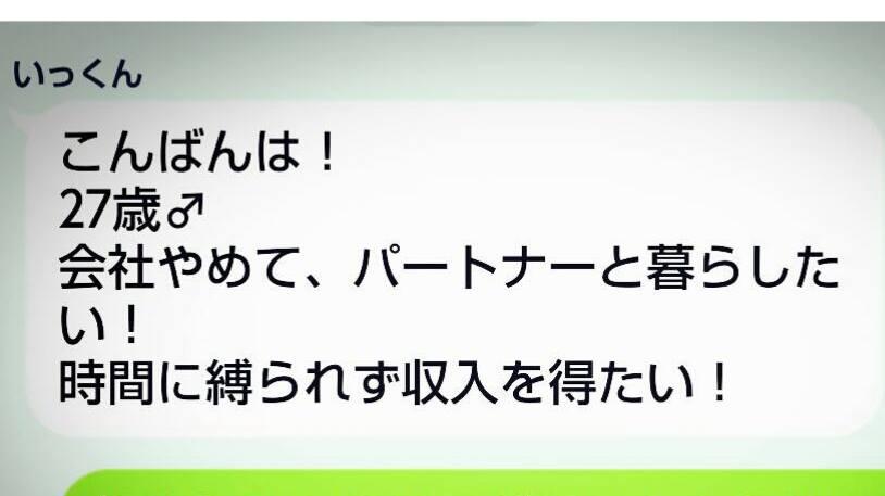 f:id:shimata777:20160827083822j:plain