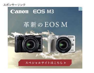f:id:shimata777:20160909101030p:plain