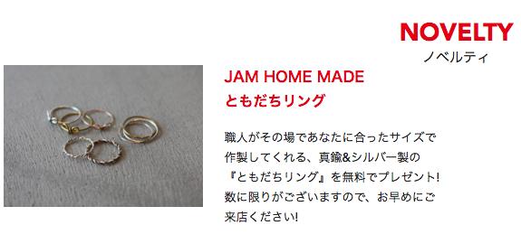 f:id:shimata777:20160910023444p:plain