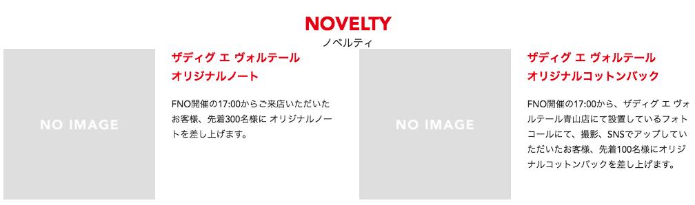 f:id:shimata777:20160910024104p:plain