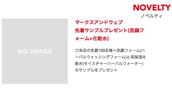 f:id:shimata777:20160910033154p:plain