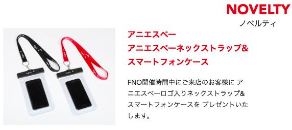 f:id:shimata777:20160910033859p:plain