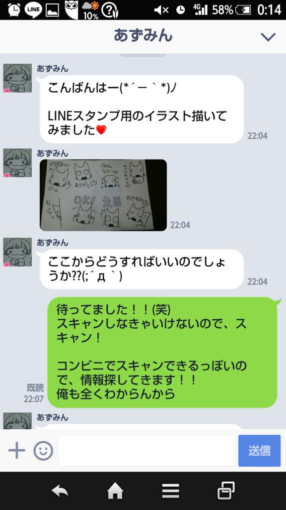 f:id:shimata777:20170227013721p:plain