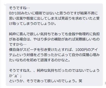 f:id:shimata777:20170311210838p:plain