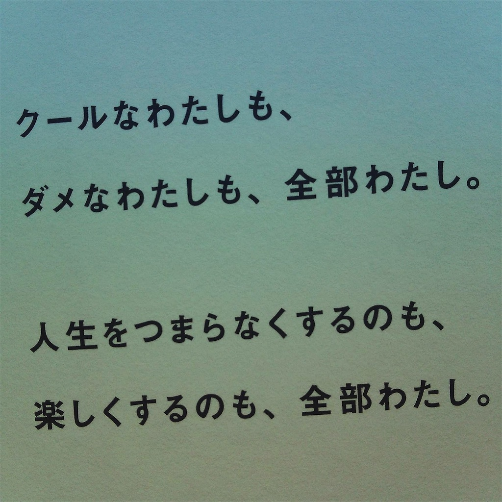 f:id:shimata777:20170408070050j:image