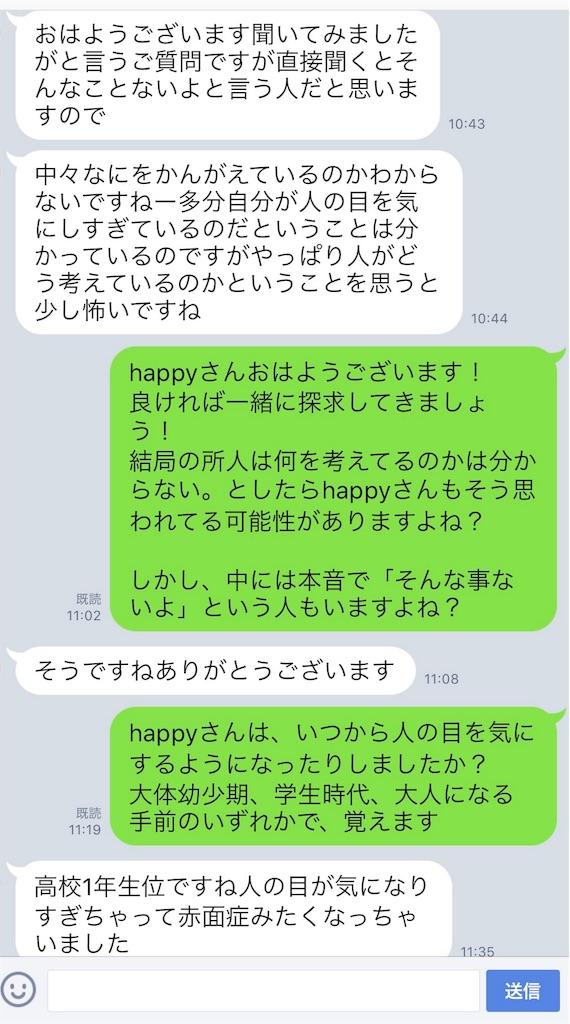 f:id:shimata777:20170612184514j:image