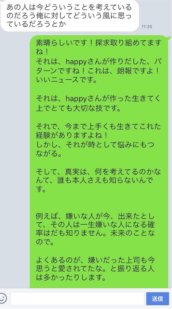 f:id:shimata777:20170612184519j:image