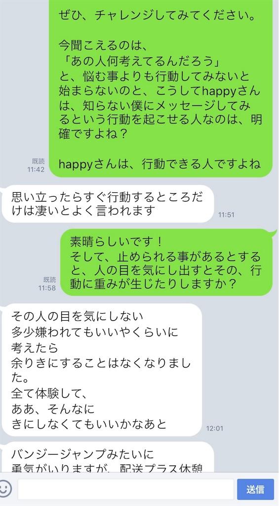 f:id:shimata777:20170612184535j:image