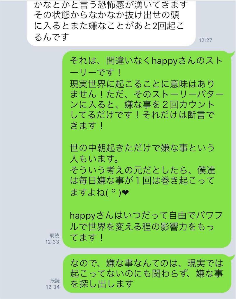 f:id:shimata777:20170612184623j:image