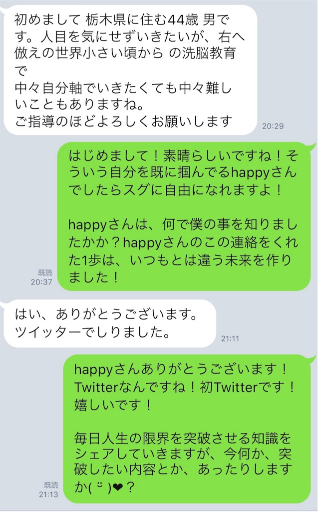 f:id:shimata777:20170612184928j:image