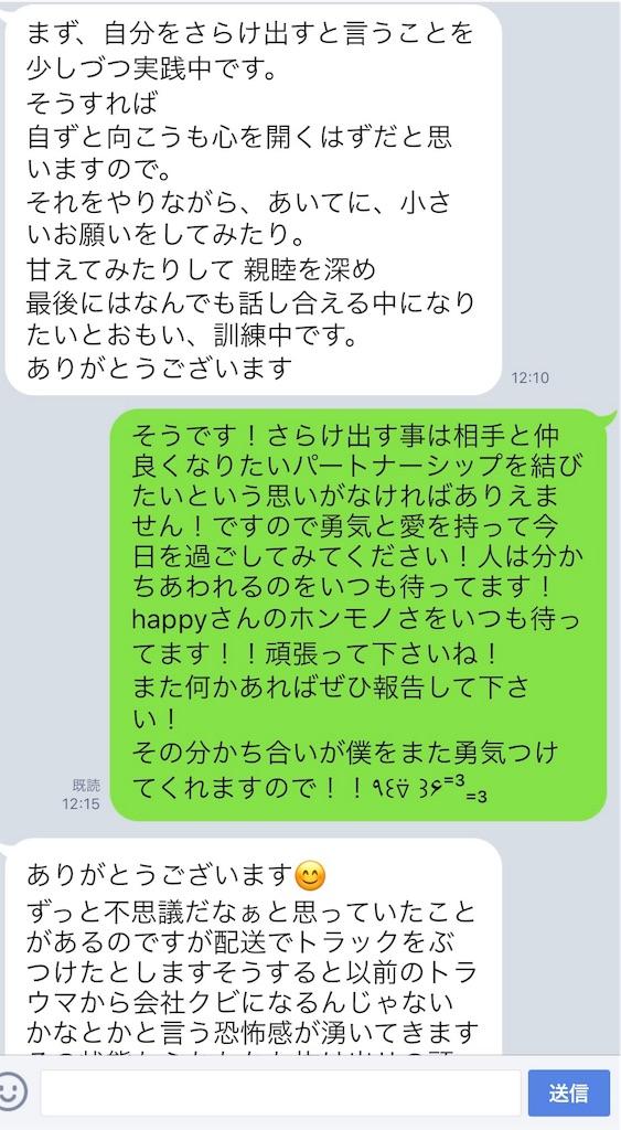 f:id:shimata777:20170612185201j:image