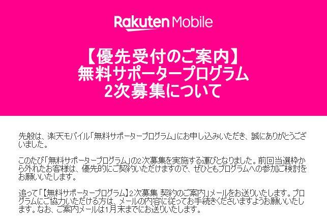f:id:shimataku0623:20200124005650j:plain