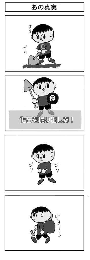 f:id:shimatsu2:20170502210725p:plain