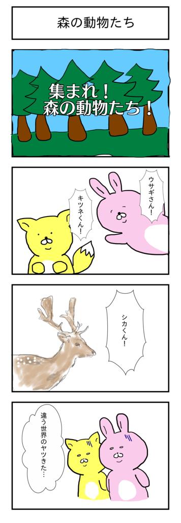 f:id:shimatsu2:20170516003711p:plain