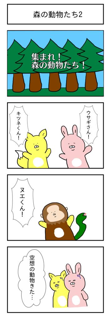 f:id:shimatsu2:20170516222436p:plain