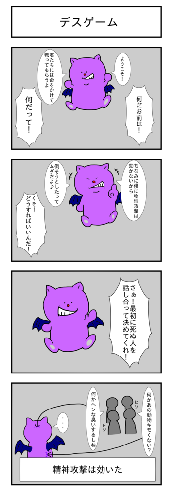 f:id:shimatsu2:20170517232800p:plain