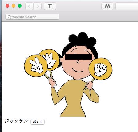 f:id:shimatsu2:20170521211629p:plain