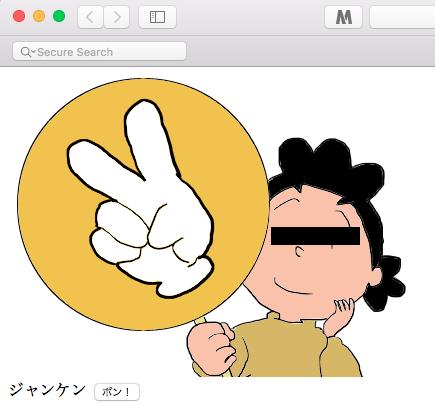 f:id:shimatsu2:20170521211831p:plain