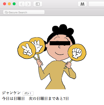 f:id:shimatsu2:20170521212122p:plain