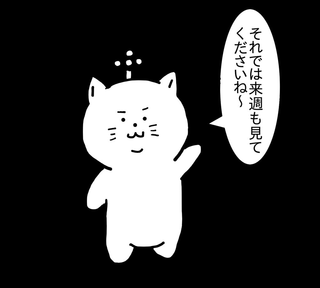 f:id:shimatsu2:20170521212506p:plain
