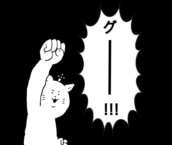 f:id:shimatsu2:20170521212541p:plain