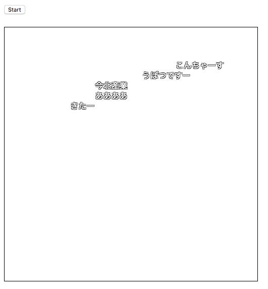 f:id:shimatsu2:20170530225058p:plain