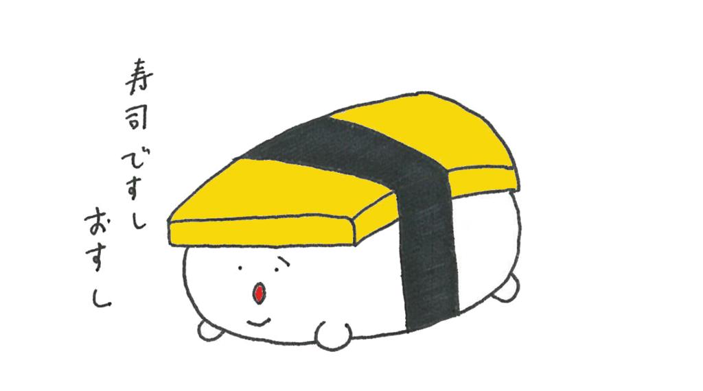f:id:shimatsu2:20170628215021j:plain