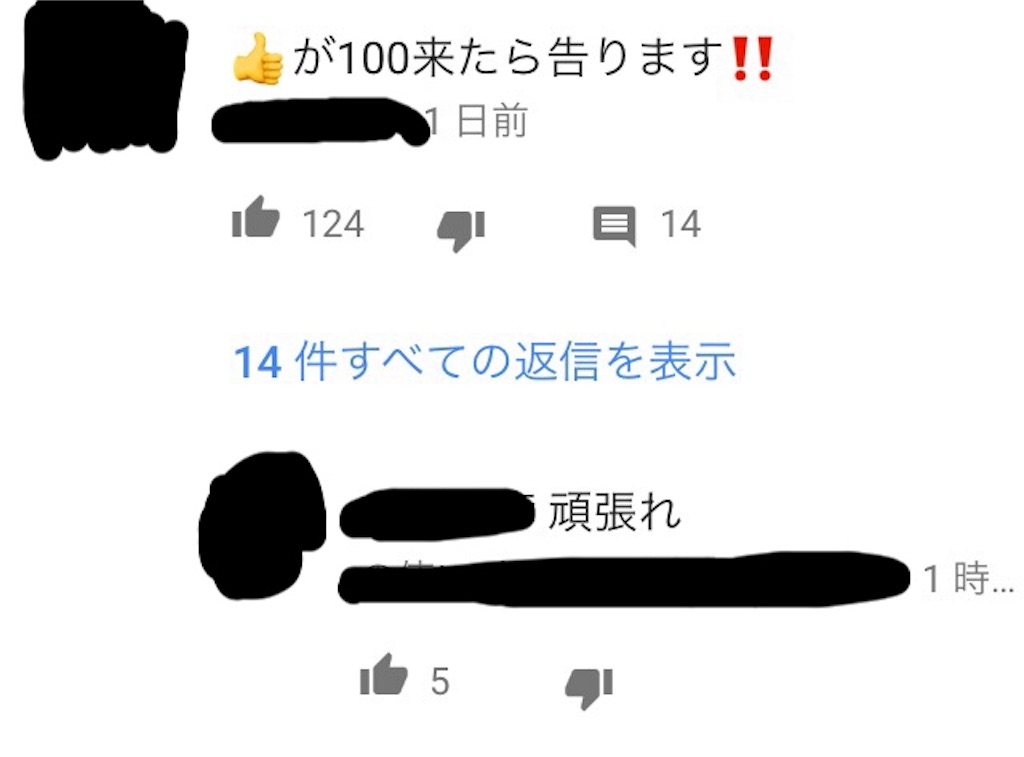 f:id:shimatsu2:20170703122837j:image