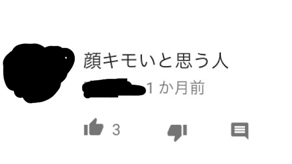 f:id:shimatsu2:20170703123625j:image