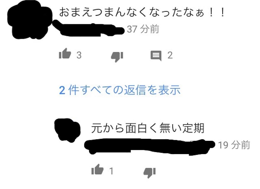 f:id:shimatsu2:20170703123634j:image
