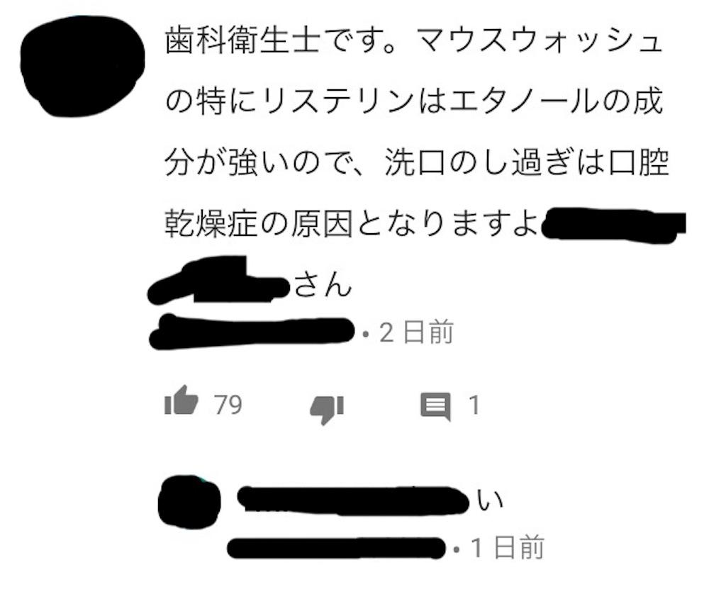 f:id:shimatsu2:20170703124414j:image