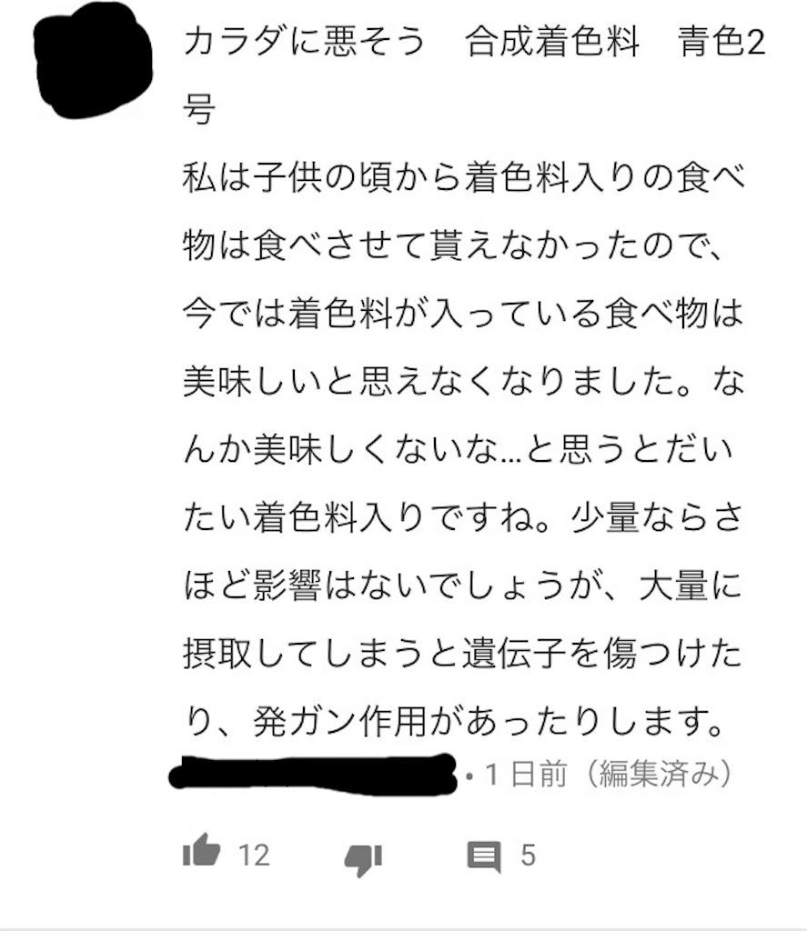 f:id:shimatsu2:20170703124425j:image