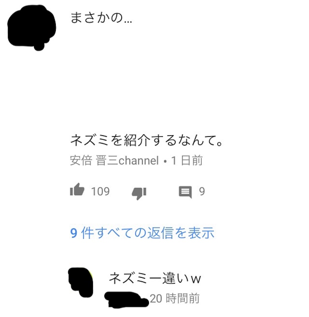 f:id:shimatsu2:20170703125458j:image