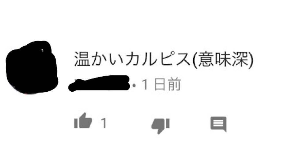 f:id:shimatsu2:20170703173727j:image