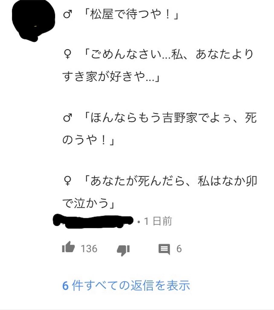 f:id:shimatsu2:20170703173801j:image