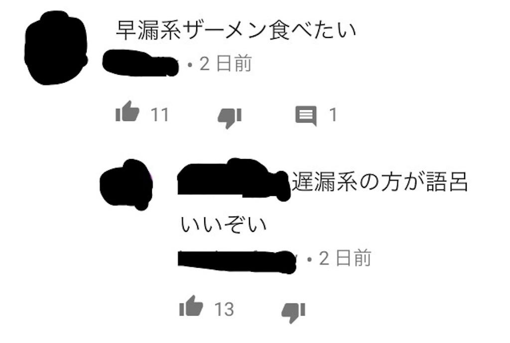 f:id:shimatsu2:20170703175442j:image