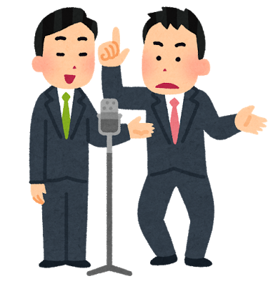 f:id:shimatsu2:20170909214737p:plain