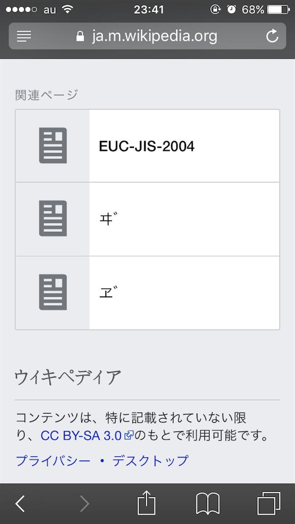f:id:shimatsu2:20170910234257p:image