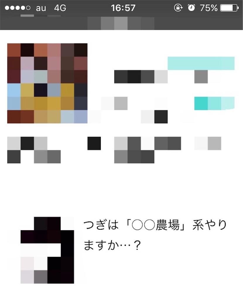 f:id:shimatsu2:20170917170232j:image