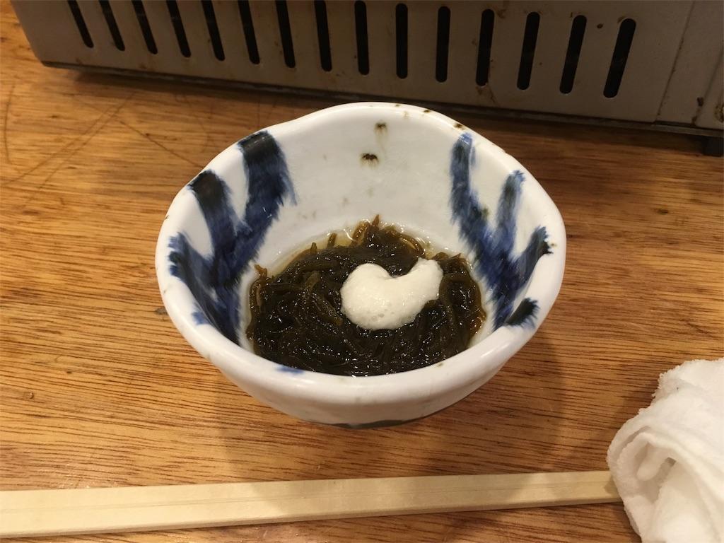 f:id:shimatsu2:20170917185144j:image
