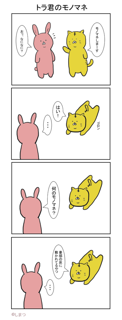 f:id:shimatsu2:20170924174545p:plain