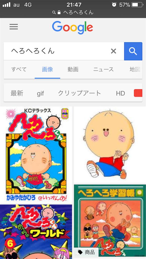 f:id:shimatsu2:20171002214807p:image