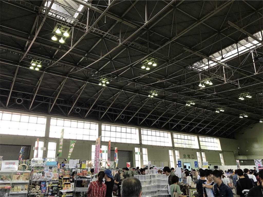f:id:shimauma2692:20171031193458j:image