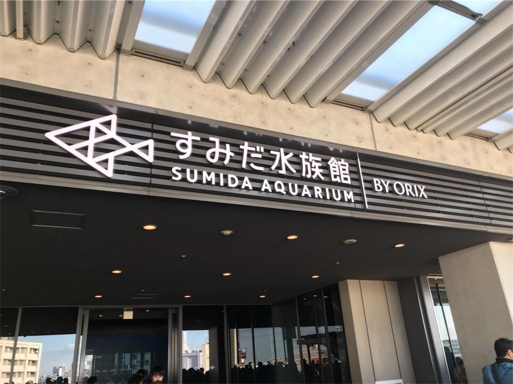 f:id:shimauma2692:20171124101943j:image